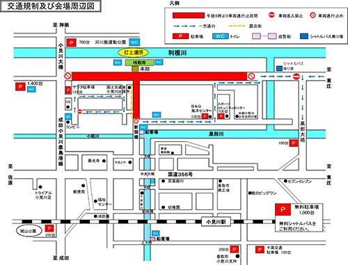 omigawa-kisei
