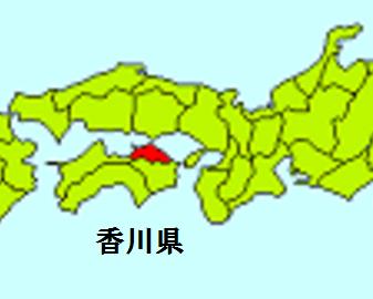 kagawaken