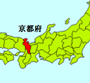 kyouto-hu