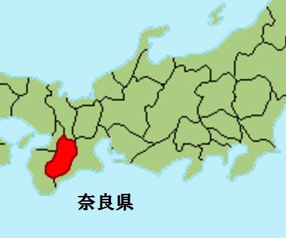 nara-ken