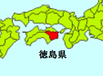 tokusima