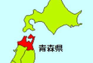 aomoriken-hanabitaikai