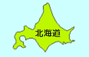 hokkaidou-hanabitaikai