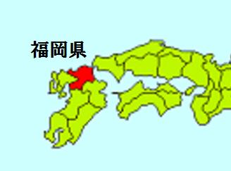hukuokaken-hanabitaikai