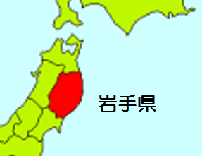 iwateken-hanabitaikai