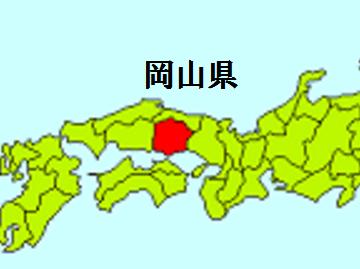 okayama-ken-hanabitaikai