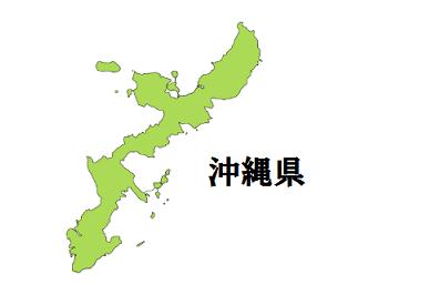 okinawaken-hanabitaikai