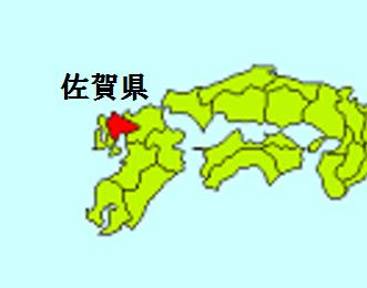 sagaken-hanabitaikai