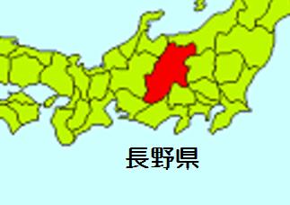 naganoken-hanabitaikai